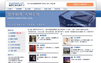 2009版網站