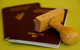 護照為政府發放給該國國民的一種旅行證件