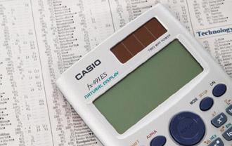資產負債表、財務報表等翻譯